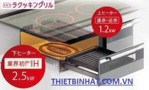 bếp từ panasonic kz-v773s