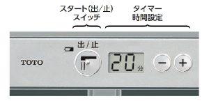 TEM47E-2