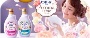 SỮA TẮM AROMA TIME