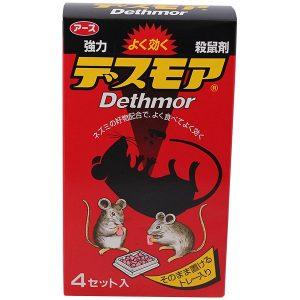 Diệt chuột Nhật Bản