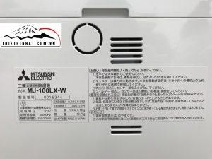 HUT-AM-MJ100LX