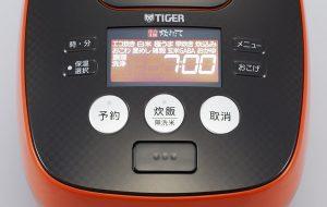 Tiger-JPB-G181