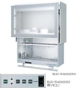 Chạn bát Toshiba BUC-RAD90C50