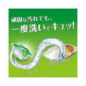 soukai_4902430625111_5