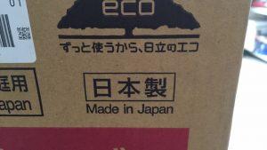 noi-com-zojirushi-np-zf18-td