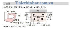 Toshiba ER-LD330W