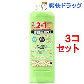 Nước rửa bát Joy Nhật Bản