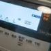Hitachi-BD-V9600-3-90x90