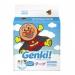 Bỉm dán Genki cho trẻ dưới 5kg