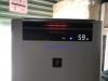 Lọc không khí sharp KI-GS70W