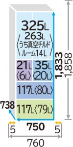 dung-tich-tu-lanh-hitachi-r-x6200f