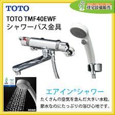 TMF40EWF