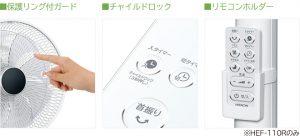 item-convenient (1)