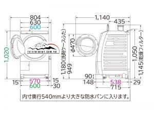 may-giat-hitachi-bd-sv110al-05