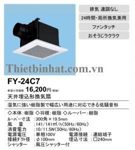 Hút mùi nhà tắm Panasonic Fy-24c7