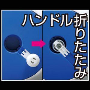 Vòi tưới cây takagi nano nhật bản