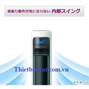 Quạt Hitachi HSF-DC920