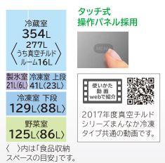 thông số kỹ thuật hitachi r-wx67j