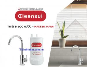 MITSUBISHI CLEANSUI A501ZCB