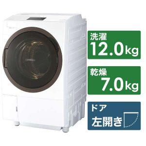 Máy giặt Toshiba TW-127X8L