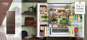 Sửa Tủ lạnh HitachiR-HW60K - 024.3379 5999