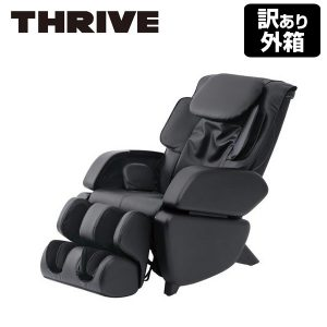 THRIVE-CHD9006
