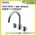 New-TOTO-TBC20-j6ZBg