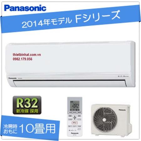 Panasonic-CS-284CF