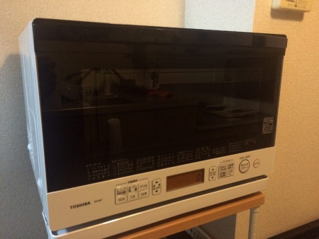 Lò vi sóng Toshiba ER-PD8