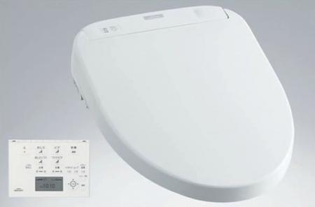 Nắp điện tử thông minh toto tcf4731
